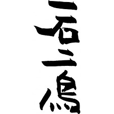 f:id:makotiko:20170225013758j:plain