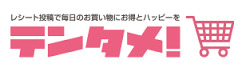 f:id:makotiko:20170226015835j:plain
