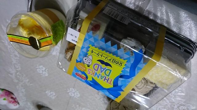 f:id:makoto-1974on-air-rockzero:20170617232655j:image