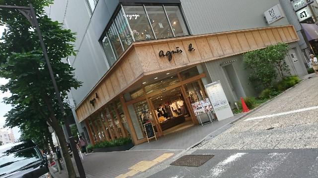 f:id:makoto-1974on-air-rockzero:20170619001426j:image