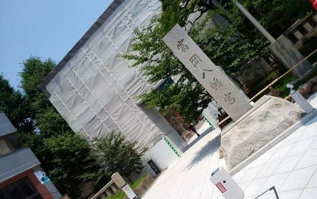f:id:makoto-1974on-air-rockzero:20170709133714j:image