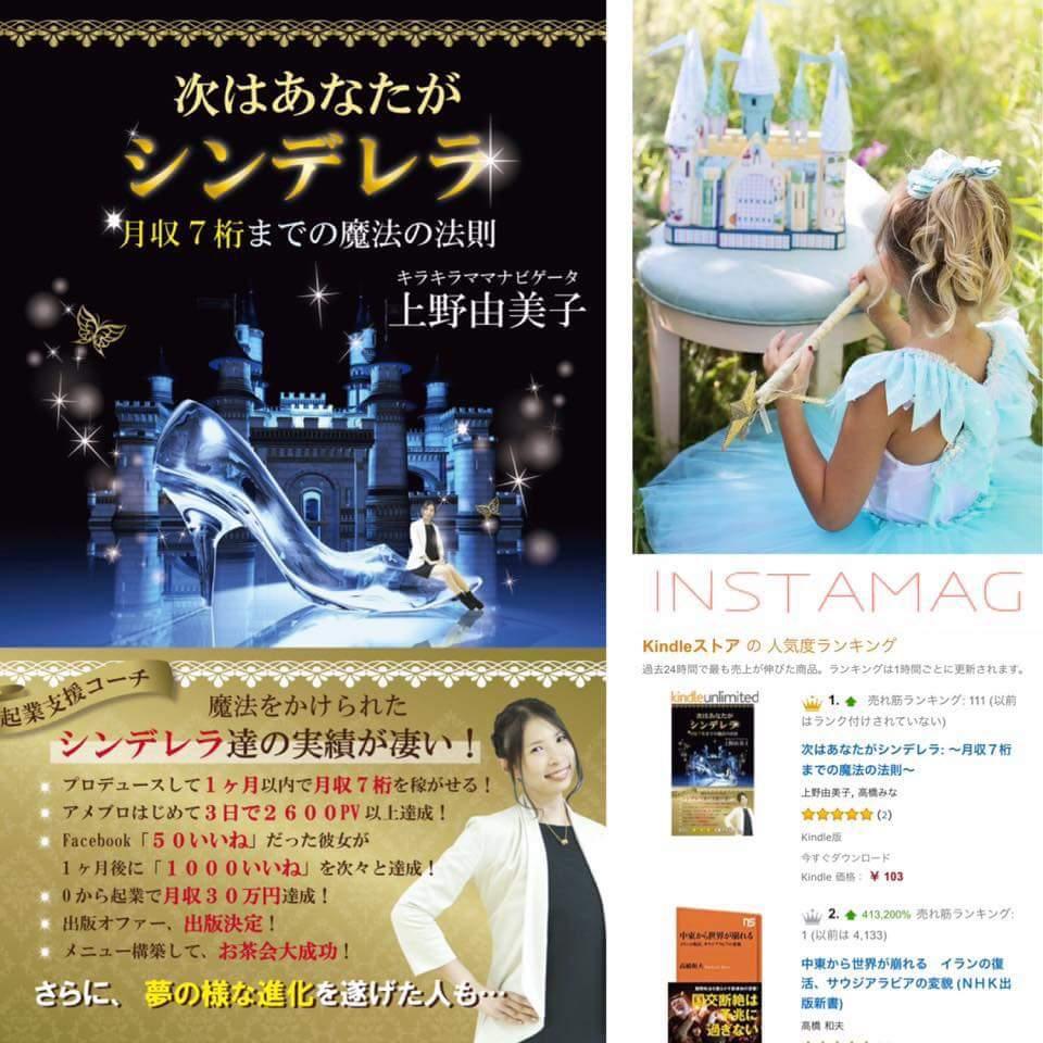 f:id:makoto-1974on-air-rockzero:20170716093428j:plain