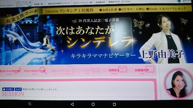 f:id:makoto-1974on-air-rockzero:20170716101533j:image