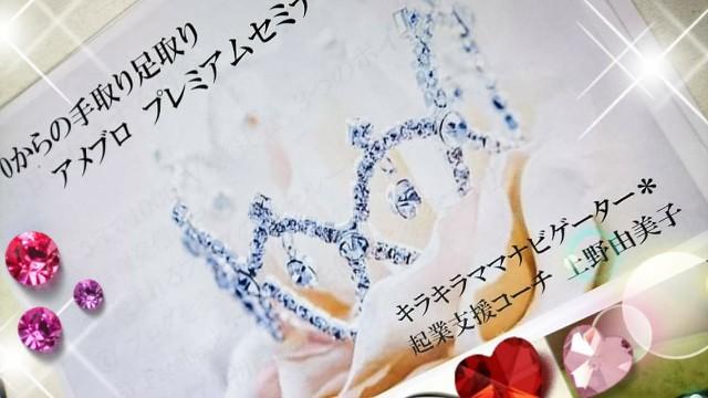 f:id:makoto-1974on-air-rockzero:20170716111236j:image