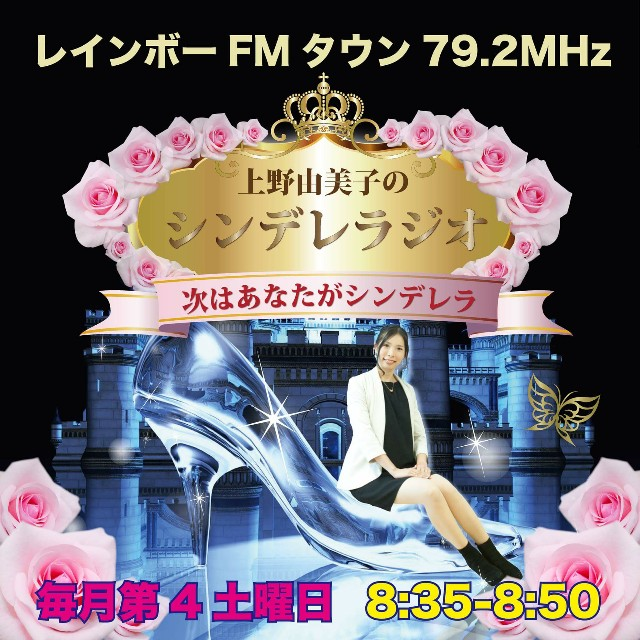 f:id:makoto-1974on-air-rockzero:20170716112938j:image