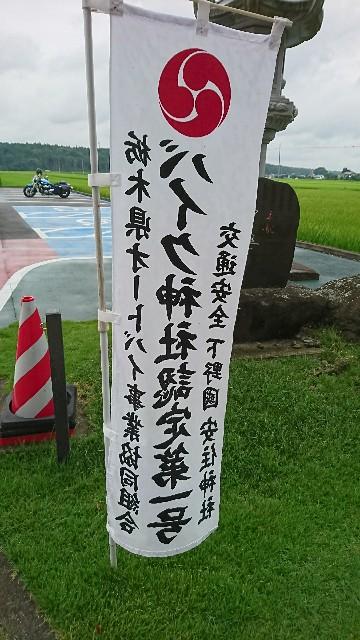 f:id:makoto-1974on-air-rockzero:20170723203902j:image