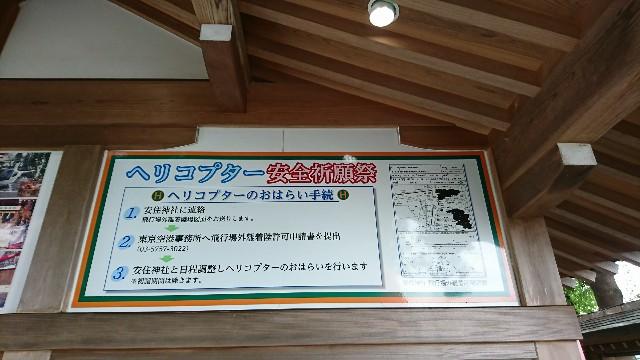 f:id:makoto-1974on-air-rockzero:20170723204058j:image