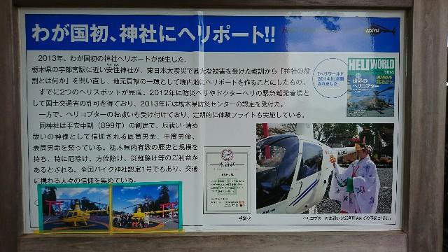 f:id:makoto-1974on-air-rockzero:20170723204123j:image
