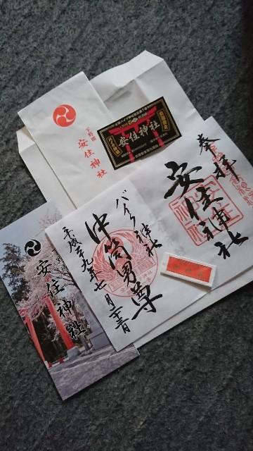 f:id:makoto-1974on-air-rockzero:20170723204347j:image