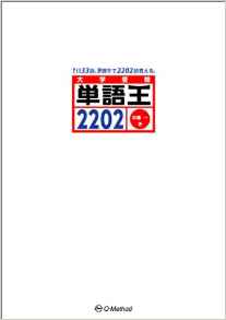 f:id:makoto-endo:20160319010346p:plain
