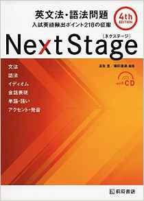 f:id:makoto-endo:20160319010809p:plain