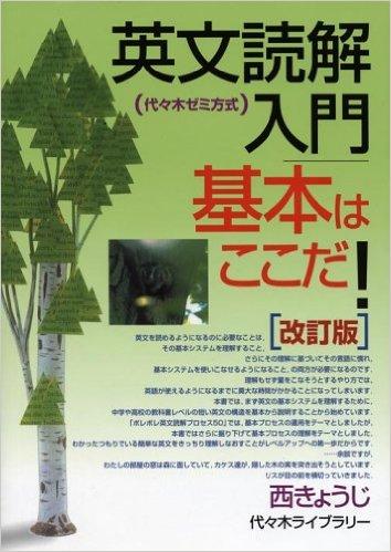 f:id:makoto-endo:20160319035630p:plain