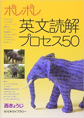 f:id:makoto-endo:20160319060151p:plain