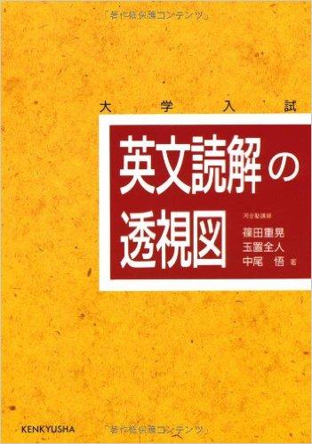 f:id:makoto-endo:20160319063322p:plain