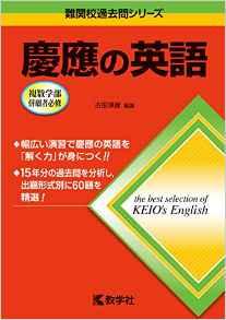 f:id:makoto-endo:20160319071214p:plain