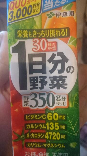 f:id:makoto-endo:20160410231402j:image