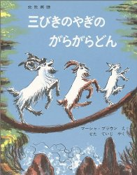 f:id:makoto-endo:20160913170724p:plain