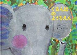f:id:makoto-endo:20160913172529p:plain
