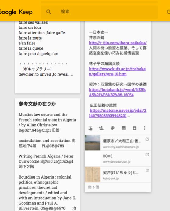 f:id:makoto-endo:20170808101137p:plain