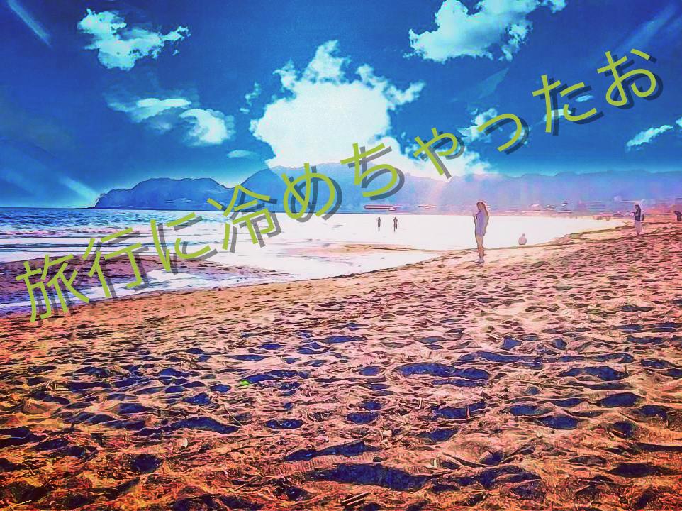f:id:makoto-endo:20170811121258p:plain