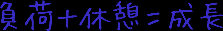 f:id:makoto-endo:20180125160517p:plain