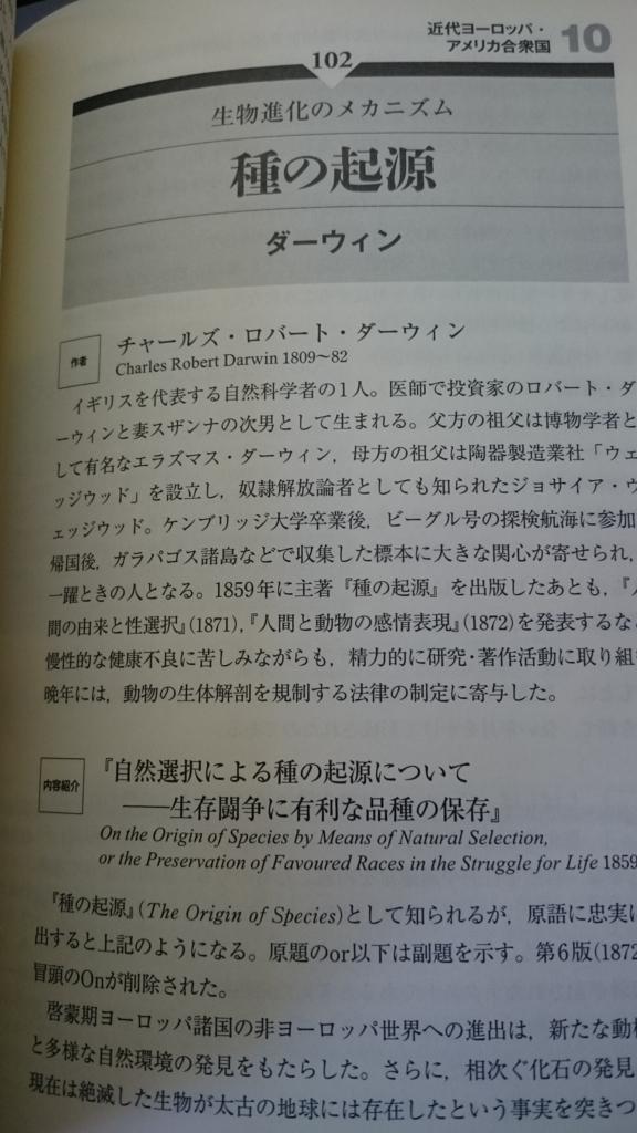 f:id:makoto-endo:20180218171126j:plain