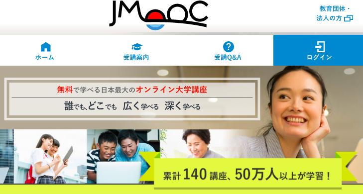 f:id:makoto-endo:20180322171708p:plain