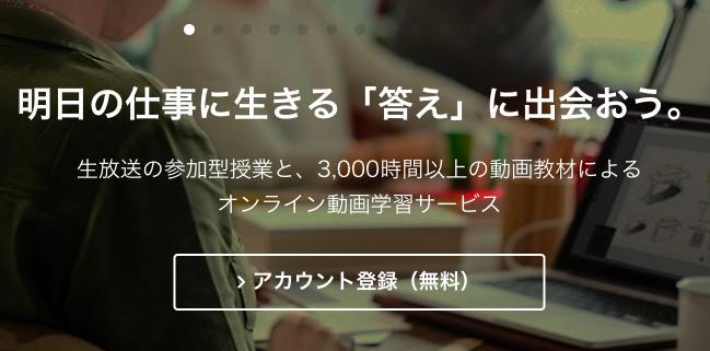 f:id:makoto-endo:20180322185244p:plain