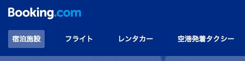f:id:makoto-endo:20180405113216p:plain