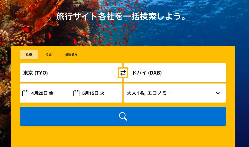 f:id:makoto-endo:20180405113226p:plain