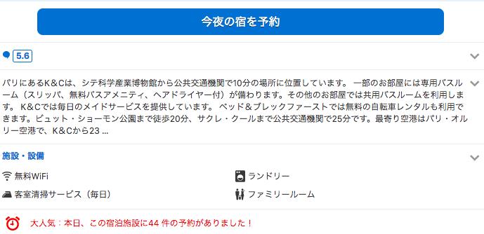 f:id:makoto-endo:20180405115253p:plain