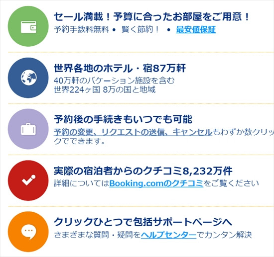 f:id:makoto-endo:20180405115531p:plain