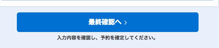 f:id:makoto-endo:20180405202908p:plain
