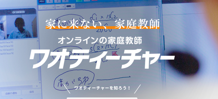 f:id:makoto-endo:20180409110426p:plain