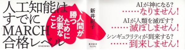f:id:makoto-endo:20180416115955j:plain