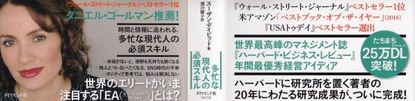f:id:makoto-endo:20180501135228j:plain