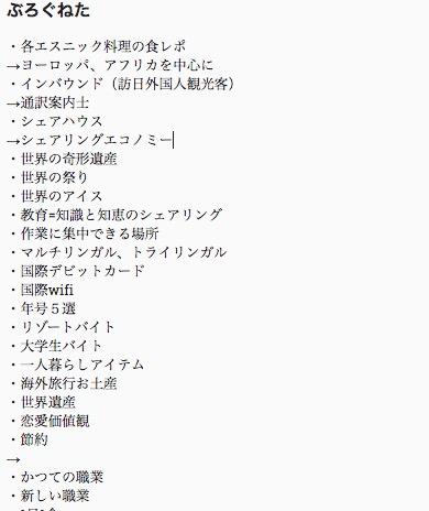 f:id:makoto-endo:20180809235420j:plain