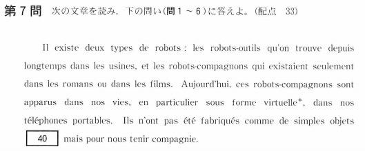 f:id:makoto-endo:20180921165347p:plain