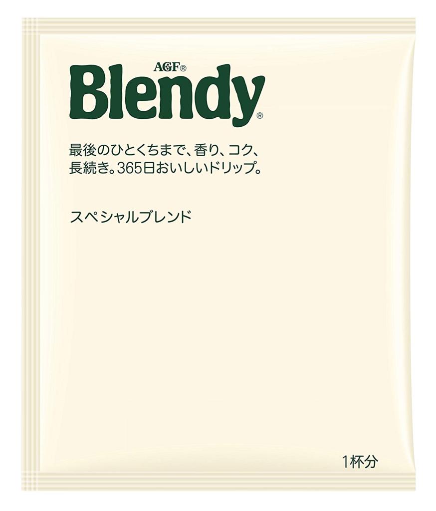f:id:makoto-endo:20180923153523p:plain