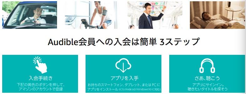 f:id:makoto-endo:20181017183245p:plain