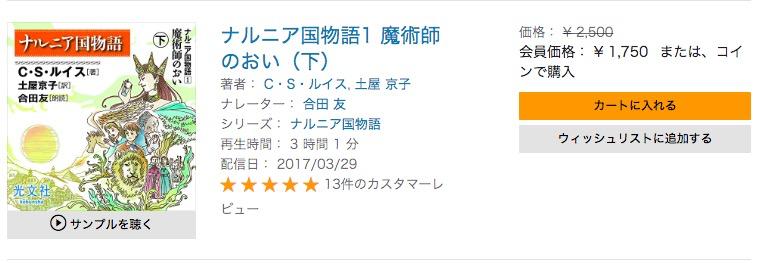 f:id:makoto-endo:20181017205236p:plain