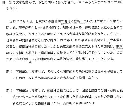 f:id:makoto-endo:20181031170711p:plain