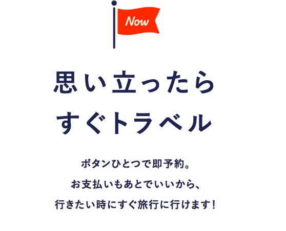 f:id:makoto-endo:20181125212211p:plain
