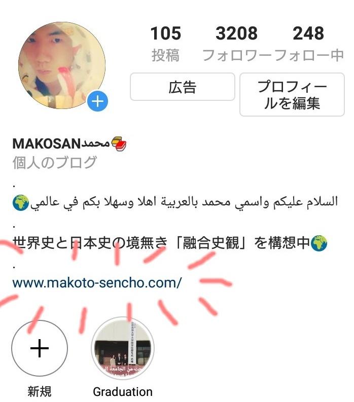 f:id:makoto-endo:20181207103344j:plain