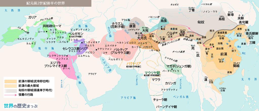 f:id:makoto-endo:20190101234318p:plain