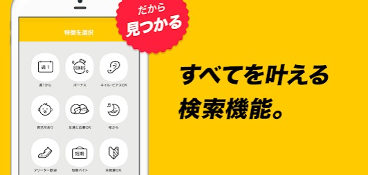 f:id:makoto-endo:20190114084410p:plain