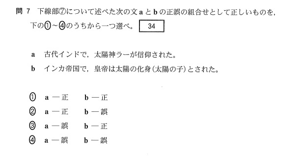 f:id:makoto-endo:20190120202505p:plain