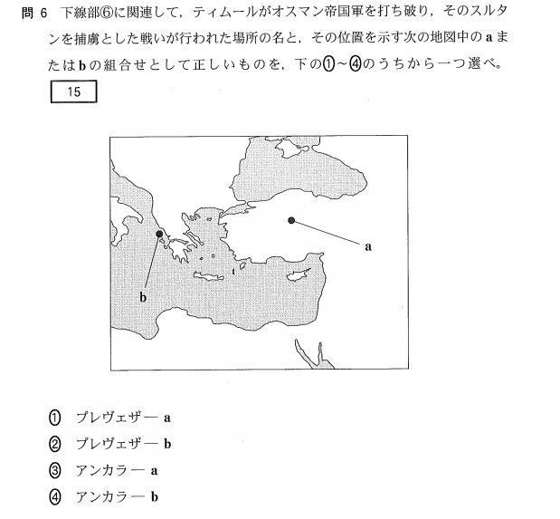 f:id:makoto-endo:20190120205905p:plain