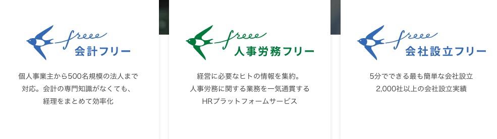f:id:makoto-endo:20190122110236p:plain