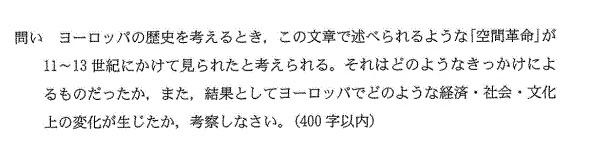 f:id:makoto-endo:20190125113452p:plain